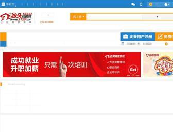 Main page screenshot of stzp.cn