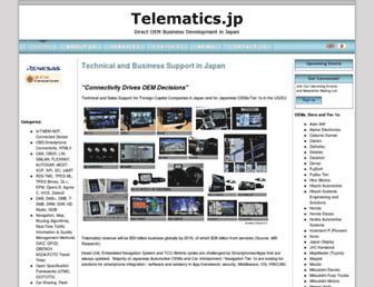 Thumbshot of Telematics.jp