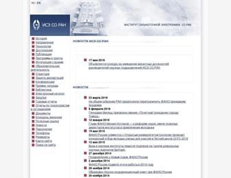 Main page screenshot of hcei.tsc.ru