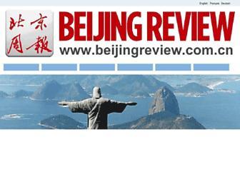 C39b0bfec54cb68a53b69a42fd7a64f41a69238a.jpg?uri=beijingreview.com