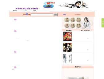C3af51d25446a050846cd97ff8de77086a01f6fe.jpg?uri=wuxia