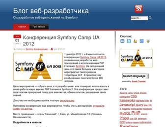Main page screenshot of tigor.com.ua
