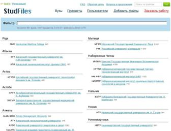 studfiles.ru screenshot