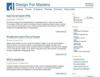 C3d78970db75d663db8a8c1327ca5f1c6d47f99d.jpg?uri=designformasters