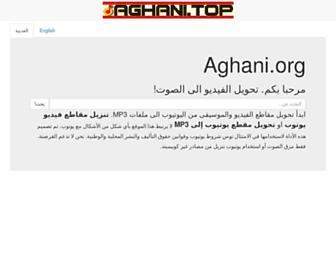 aghani.org screenshot