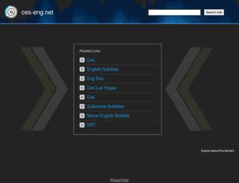 Main page screenshot of ces-eng.net