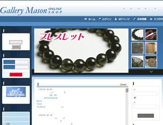 C3fbe5d079ab44226213a8ba22b338d32ac6efea.jpg?uri=ishi-shop