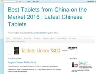 C4008d184b0281fc9fdeb8806e5fb8f59c0a3266.jpg?uri=best-android-tablets-from-china.blogspot