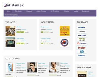 pakistani.pk screenshot