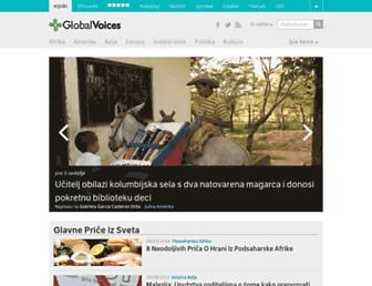 Main page screenshot of sr.globalvoicesonline.org