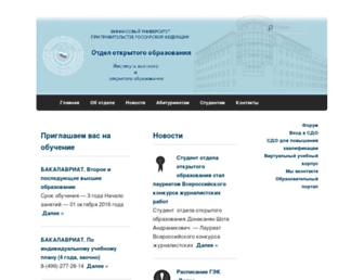 C410fbe7eb9ed6c55da69829ad6987c5585b01e9.jpg?uri=forum.dofa