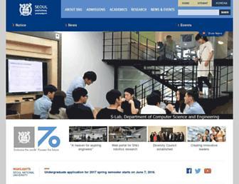 useoul.edu screenshot