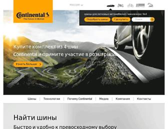 Thumbshot of Continental.ru