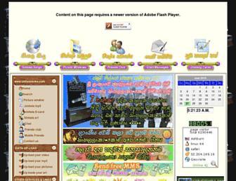 sinhalalanka.com screenshot