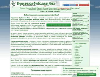 Main page screenshot of virtualsoccer.ru