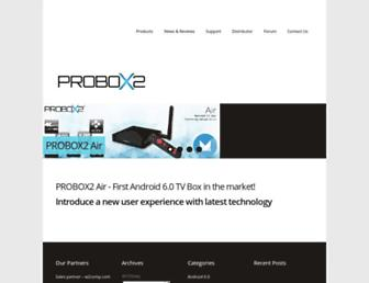 probox2.com screenshot