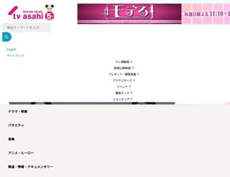 C43d4ea772774d05d181ad6f5382719c4c43aa27.jpg?uri=tv-asahi.co