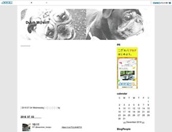Main page screenshot of blackdog-boo.jugem.jp