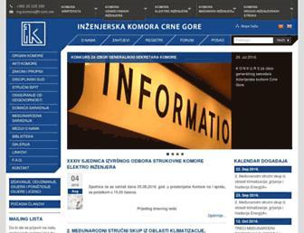 ingkomora.me screenshot