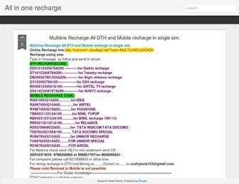 rushirecharge.blogspot.com screenshot