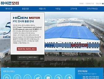higenmotor.com screenshot