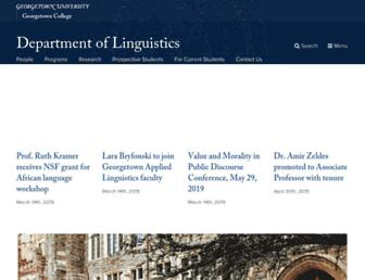 Main page screenshot of linguistics.georgetown.edu