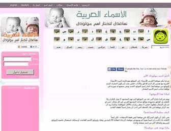 C4e62f1eb0239e1b1bffadfcafc6c64eacb435a0.jpg?uri=muslim-names