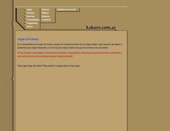 C501adff6d649aacba2b8f5aee5f205f38595c51.jpg?uri=kakuro.com