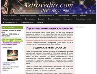 C5112d7179266ffb38567f9c494bd5a76985b825.jpg?uri=astrovedus