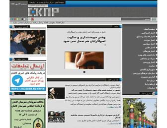 Main page screenshot of knp.ir