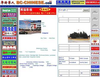 C52ab0747a57300ad158765fba6d6ef35d366255.jpg?uri=bc-chinese