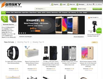 Thumbshot of Sunsky-online.com