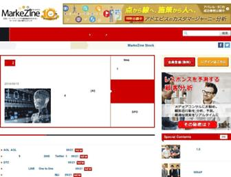 Main page screenshot of markezine.jp