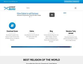 quranrecites.com screenshot