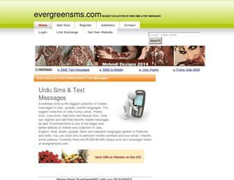 evergreensms.net screenshot