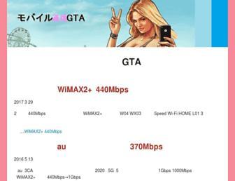 C5974267febffb876b00ce1d5c588bbf319aefb2.jpg?uri=gta-division