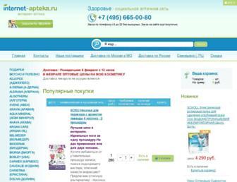 C59e9780f8bee427786bde6e08a7a12e333bdfd8.jpg?uri=internet-apteka