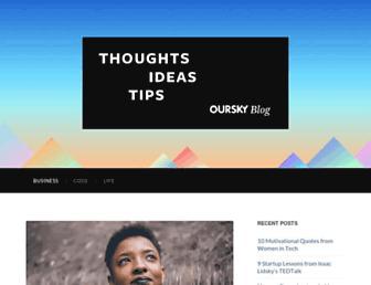blog.oursky.com screenshot