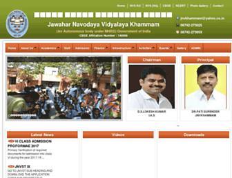 jnvkhammam.gov.in screenshot