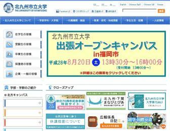Thumbshot of Kitakyu-u.ac.jp