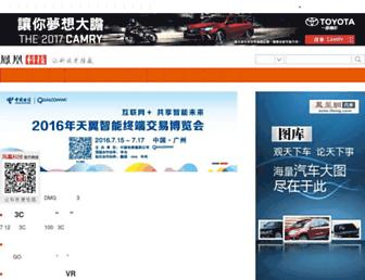 C5c5702c2a6d72ebb5420ca19b8c6c269c328576.jpg?uri=tech.ifeng