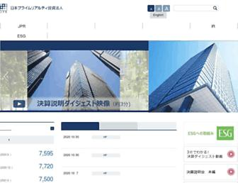 jpr-reit.co.jp screenshot