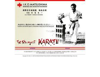 C5cb17ce43f6c3dfa6ea53f7e272a42f43fb20af.jpg?uri=kyokushin-matsushima