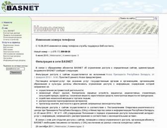 C5d5bde705b3314f8269d2fc0c42810b3f32d496.jpg?uri=bas-net