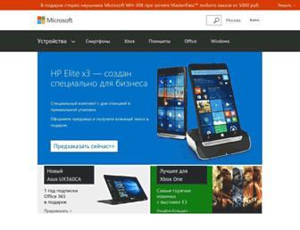 Thumbshot of Microsoftstore.ru