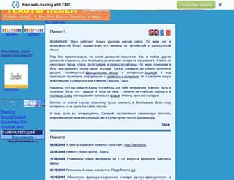 Main page screenshot of bennot.narod.ru