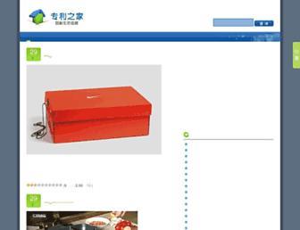 C60082e7e7ccced6804549f6a1ca05d6413151b2.jpg?uri=patent-cn