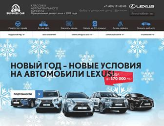 Thumbshot of Lexusbc.ru