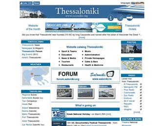 Main page screenshot of saloniki.org