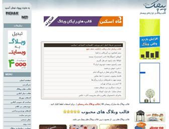 Thumbshot of Pichak.net